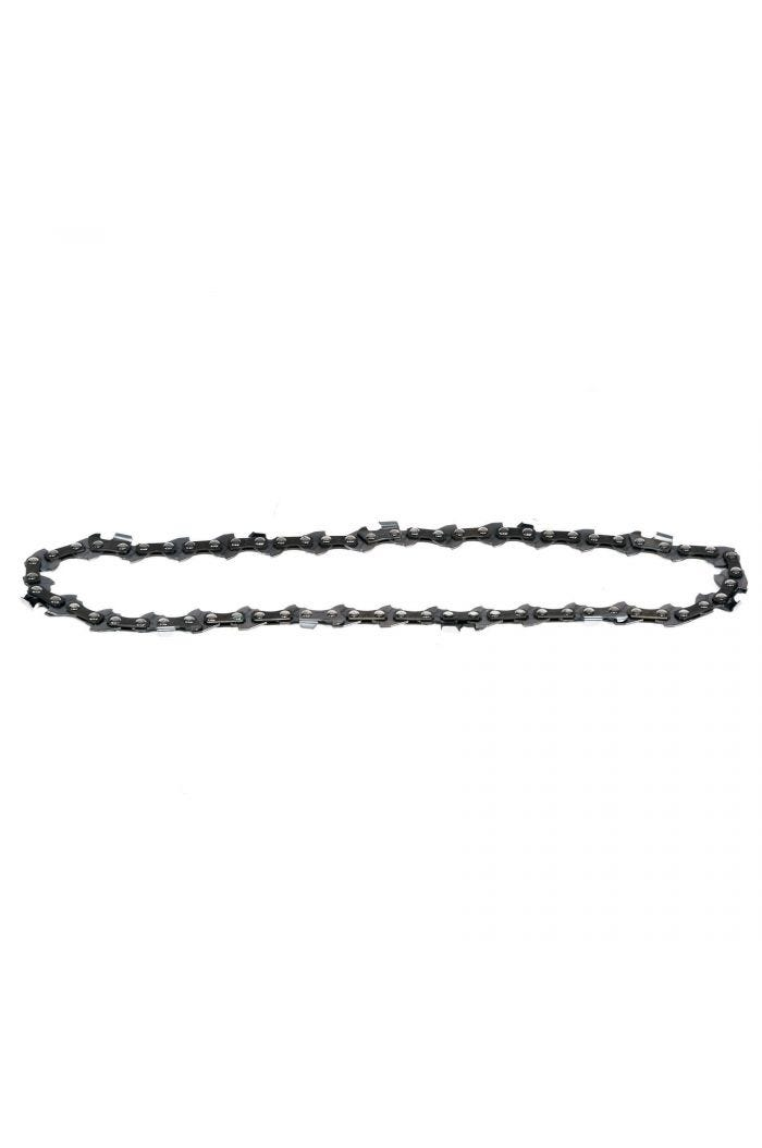 8-Inch Replacement Pole Saw Chain